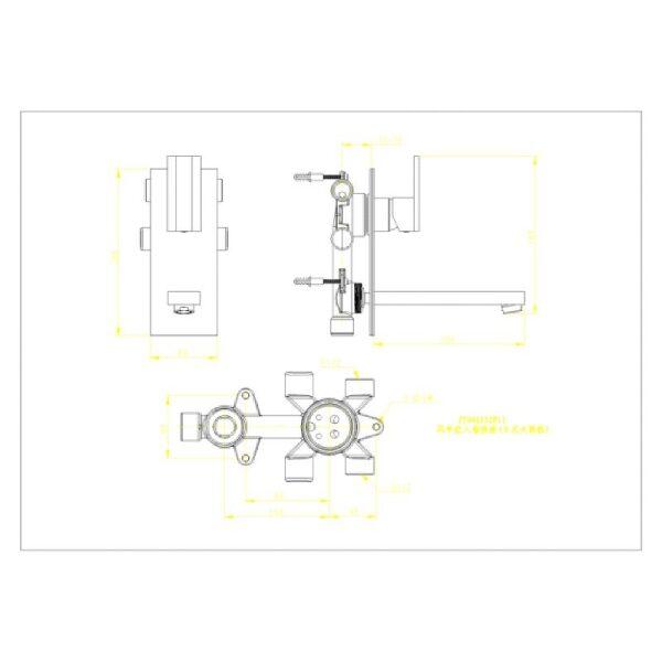 Wall Mounted Basin Mixer